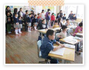 小学校体験入学