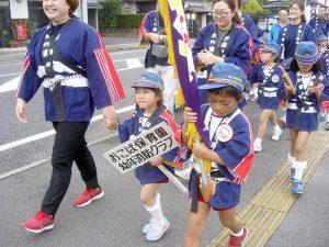 防火パレード